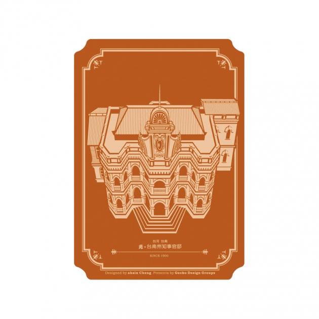 台南州知事官邸限定商品 明信片-磚紅色 (台灣古蹟建築紀念品) 1