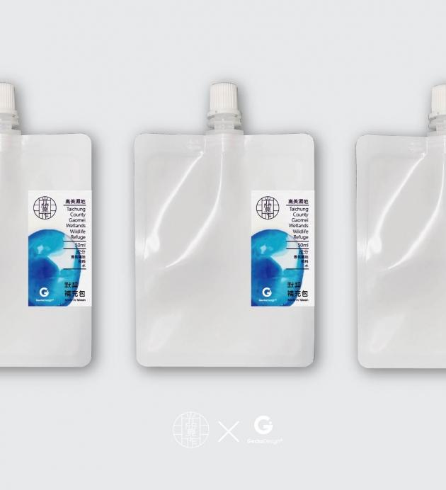 光質作-高美濕地香氛墨水-補充包(藍色) 2