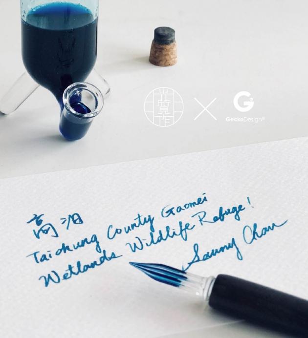 光質作-高美濕地香氛墨水-補充包(藍色) 4