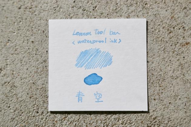 藍濃道具屋 Lennon Tool Bar-2020冬季限定墨水(防水墨) 6