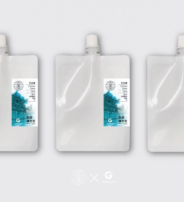 光質作-赤崁樓香氛墨水-補充包(藍綠色) 2