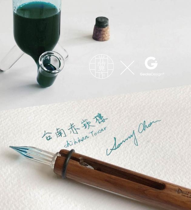 光質作-赤崁樓香氛墨水-補充包(藍綠色) 4