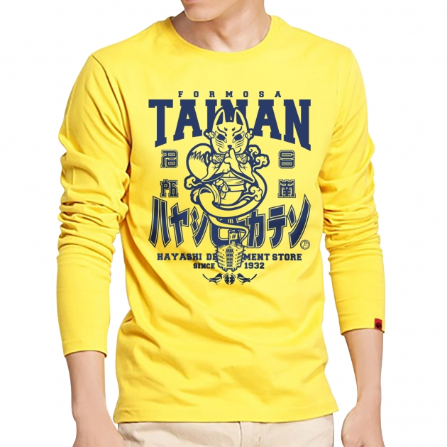 Hayashi Department Store Inari Long - Sleeve T-shirt (Man & Woman) - Gray/Yellow 5
