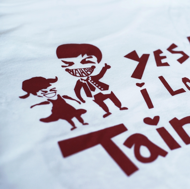 I Love Tainan T-shirt (Unisex & Child) - White 4