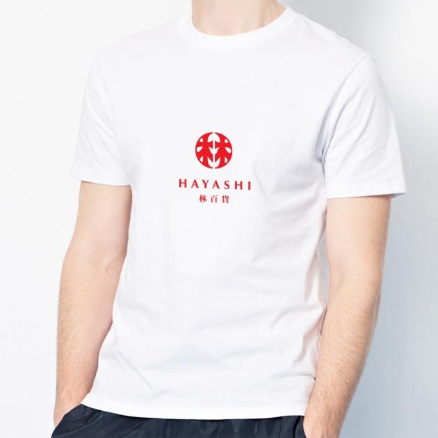 林百貨日本復古款式紀念T恤 (男女適用版) 白/黑 5
