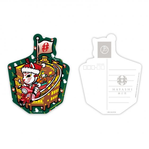 林百貨限定明信片-聖誕快樂 2