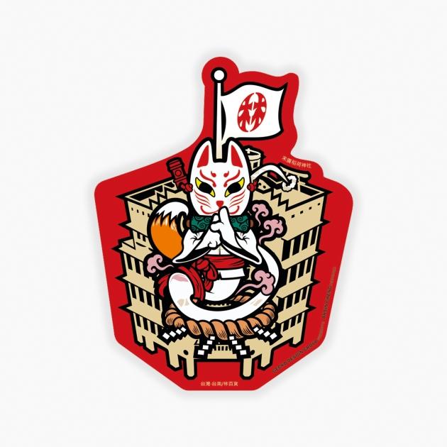 林百貨限定明信片-祈福平安 1