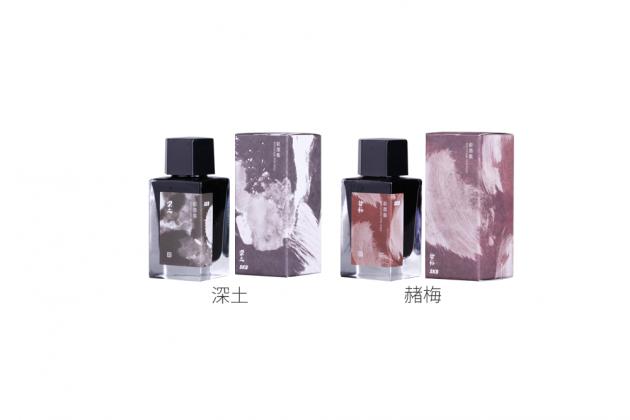 SKB 文明鋼筆【INK-220】彩墨集鋼筆墨水(12色) 2