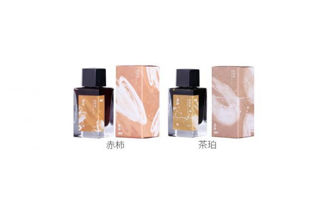 SKB 文明鋼筆【INK-220】彩墨集鋼筆墨水(12色) 3