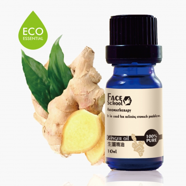 Ginger Essential Oil 1