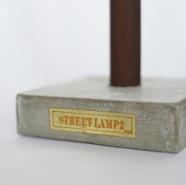 Street Lamp 2 6
