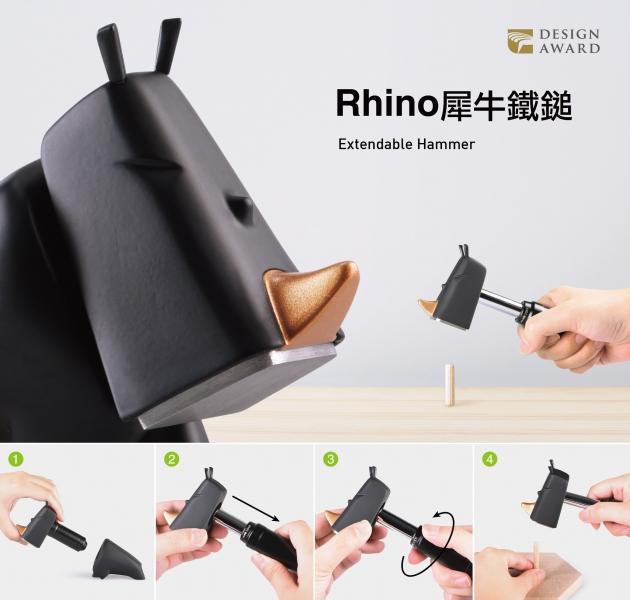 iThinking 犀牛鎚 (3色) 3