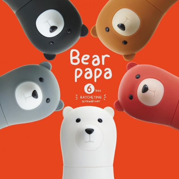 iThinking Bear Papa 棘輪螺絲起子組 展示款 (4色) 6