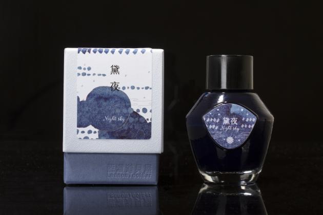 藍濃道具屋 Lennon Tool Bar-2020冬季限定墨水(防水墨) 4