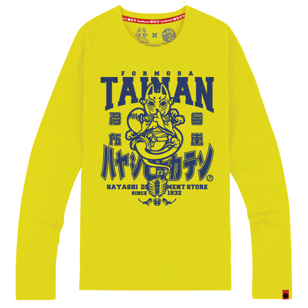 Hayashi Department Store Inari Long - Sleeve T-shirt (Man & Woman) - Gray/Yellow 2