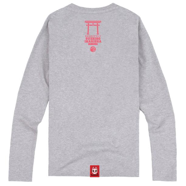 Hayashi Department Store Inari Long - Sleeve T-shirt (Man & Woman) - Gray/Yellow 3